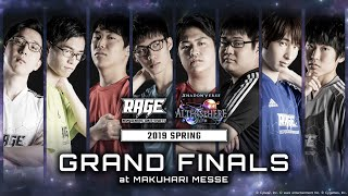 RAGE Shadowverse Altersphere Spring 2019 Grand Finals