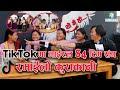 टिकटकमा भाईरल S4 टिम संग रमाईलो कुराकानी    Tiktok Viral S4 Team