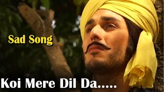"""Koi Meray Dil Da Haal Na Janey O Rabba"" | Rahat Fateh Ali Khan | Heer Ranjha | Punjabi | Sad Song"