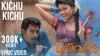 Kichu Kichu - Pulivaal Video Song
