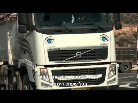 זהו הכביש המסוכן ביותר בישראל
