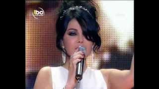 مازيكا هيفاء وهبي ماخادتش بالي في ديو المشاهير Haifa wehbe mAkhadtesh bali تحميل MP3
