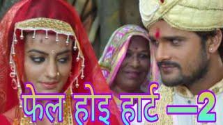 Fel Hoe Hard Card Chhapaye Se Pahile Khesari Lal Yadav Bhojpuri Super Hit Mp3 Sad Song