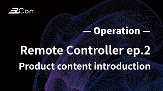 EzCon | Remote Controller | TX-RC-1 | EP2 Product content introduction |