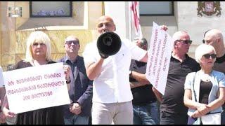 """""""კმარა ხალხის ძარცვა"""" – აქცია გაზრდილიო გაზის ტარიფის წინააღმდეგ"""