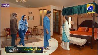Khuda Aur Mohabbat Teaser & Promo 32   Khuda Aur Mohabbat 32 Teaser   Khuda Aur Mohabbat 32 Promo