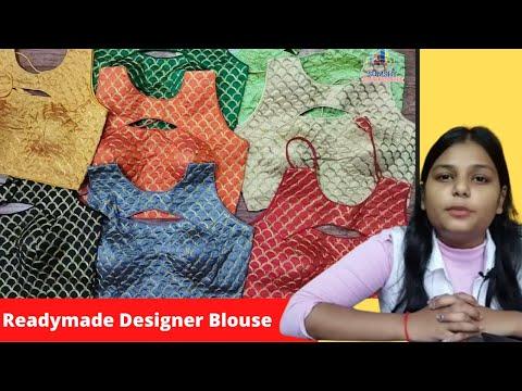 Fancy Blouse Design 2021