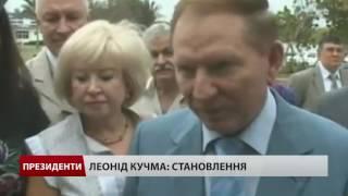 Леонід Кучма: чим запам