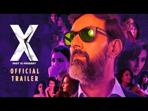 X-Past is Present Movie Trailer
