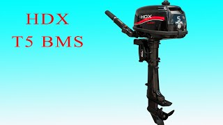 Лодочный мотор 4-х тактный hdx f 4 bms отзывы