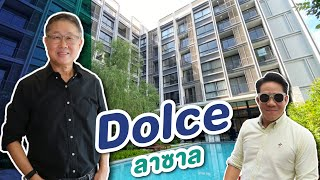 Video of Dolce Lasalle