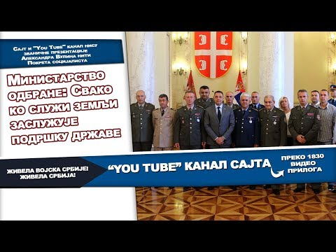 Министар одбране Александар Вулин уручио је данас, у Великој ратној сали Старог Генералштаба, кључеве 20 станова активним и пензионисаним припадницима Министарства одбране и Војске Србије.