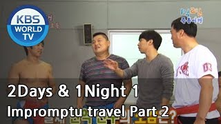 2 Days and 1 Night Season 1 | 1박 2일 시즌 1 - Impromptu travel, part 2