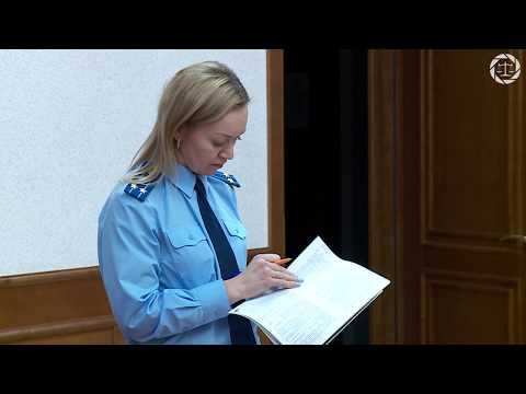 Оглашение апелляционного постановления по уголовному делу о мошенничестве в сфере автокредитов