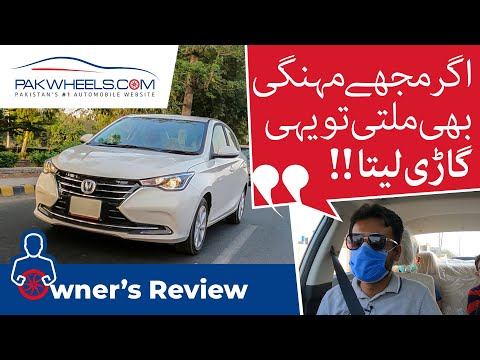 Changan Alsvin Lumiere 2021 | Owner's Review | PakWheels