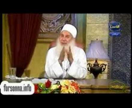 تعظيم الله  للشيخ محمد حسين يعقوب الجزء2