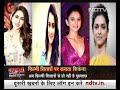 Crime Report India: Drugs मामले में सितारों पर कसता शिकंजा - Video