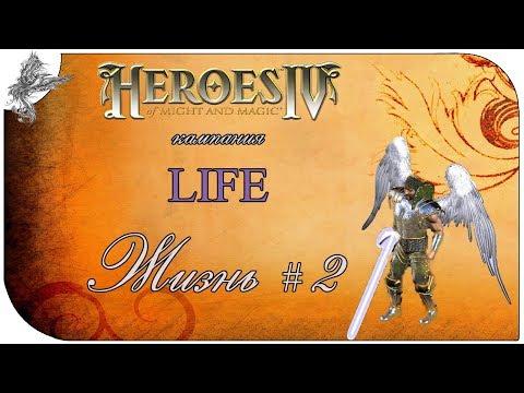 Новые замки на герои меча и магии 3