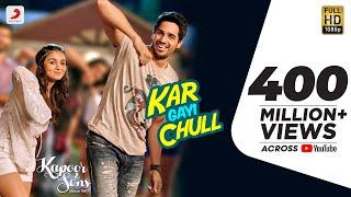 Kar Gayi Chull - Kapoor & Sons | Sidharth Malhotra | Alia Bhatt
