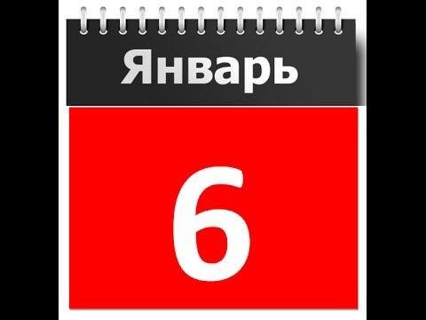 Гороскоп совместимости ua