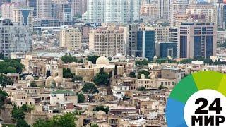 Азербайджан встретил праздник весны – Новруз - МИР 24
