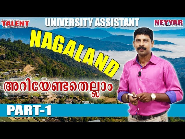 Nagaland for University Assistant Kerala PSC Exam | GENERAL KNOWLEDGE | FACTS | TALENT ACADEMY
