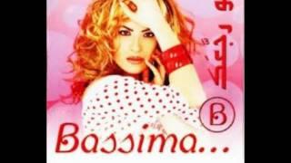 تحميل اغاني Bassima - Maresol / باسمة - ماريسول MP3