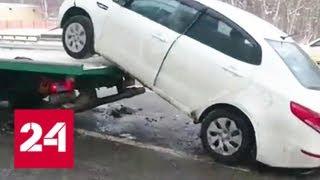 Суд оценил прыжок с эвакуатора в 1,5 года лишения прав - Россия 24