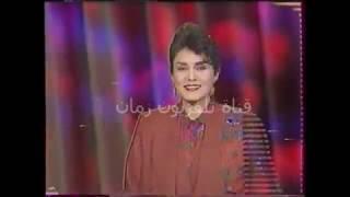 شارة تلفزيون العراق البرنامج الاول مع المذيعه مديحه معارج و حنان عب اللطيف