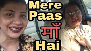 Mere Paas Maa Hai | SS vlogs :-)