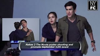 [ENG SUB] Nadech Yaya Nakee 2 The Movie Poster Shoot & Promote September 12th | 168 Hours 8/9/18