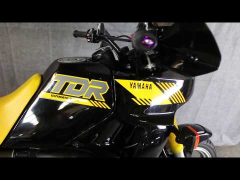 TDR250/ヤマハ 250cc 神奈川県 RAMPAGE