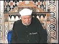 El-sheikh El-shaarawy - Explanation Of Surah Yasin-5
