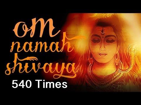 Shivoham Shivoham | Chants of Shiva From Shiva's Ecstasy
