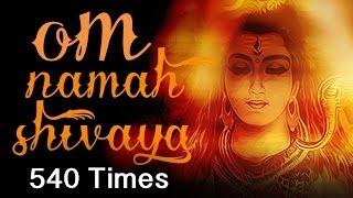 om namah shivaya chanting 108 times free download