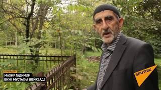 По следам сталинских репрессий: могила народного героя забыта