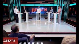 Еспресо: Дебати | 14 червня