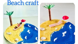 Beach Craft For Kids🌊 🌊|How To Make Beach Craft With Cornflakes As Sand🏖🏝 |Summer Craft Ideas☀️