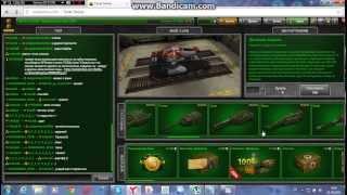 Аккаунты на танки онлайн