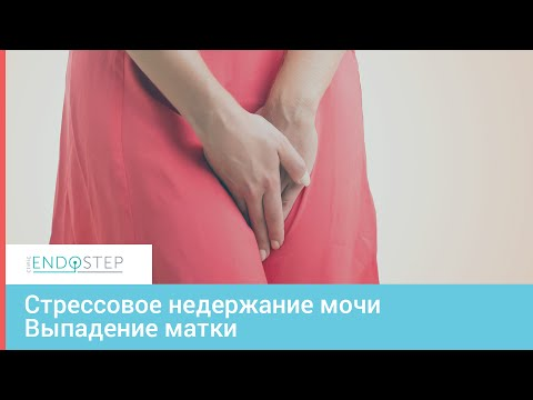 Алмаг предстательной железы