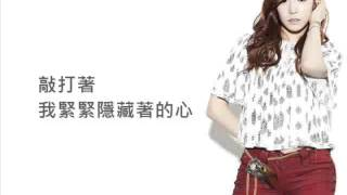 (中字) Girls' Generation - Promise