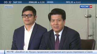 Репортаж телеканала Россия 24 о подписании меморандума об экспорте российского контента в Китай 18 мая 2016 года