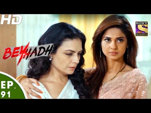 Download Beyhadh - बेहद - Ep 91 - 14th Feb, 2017 HD Mp4 3GP Video and MP3