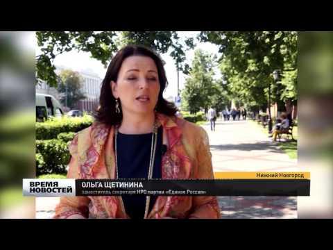 Материнский капитал в Нижегородской области продлевают до 2019 года