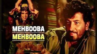 R.D. Burman | Mehbooba Mehbooba | Lyrics, Anand Bakshi