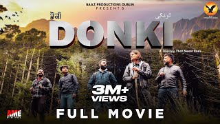 DONKI - ਡੌਂਕੀ [Ful Movie]  Latest Punjabi Movies 2021   Baaz Productions Dublin