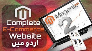 Web Development Crash Course in اردو/हिंदी: Complete E-Commerce Website in Magento 2 Step by Step
