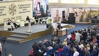 X Международный инвестиционный форум «Мельница успеха» проходит в Могилёве