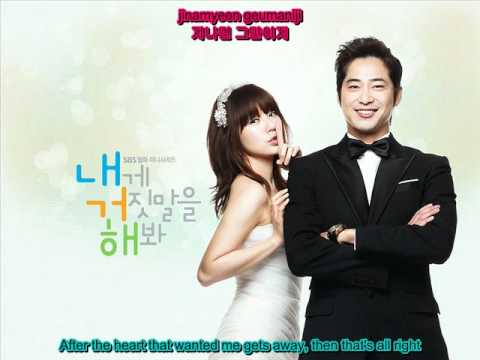 JUST - Nothing 'Lie To Me OST 1' [English Subs + Romanization + Korean]