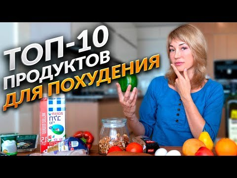 L-тироксин помог похудеть